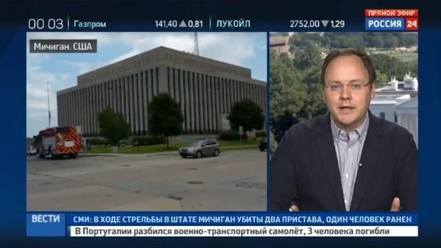 Новости на Россия 24 • ЧП в Мичигане: осужденный застрелил судебных приставов