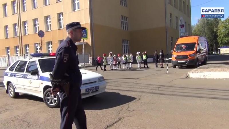Сарапул. Программа САРАПУЛ НОВОСТИ эфир от 20 сентября 2018 года