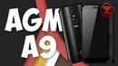 AGM A9. NFC, 4 динамика JBL, и водо, ударо защита и огромная батарея / Арстайл /
