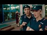 """Сериал """"Туристическая полиция"""" (2019) с Настей Ивлеевойтрейлеркомедияблогер"""