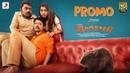 Monster - Official Promo Tamil SJ Suryah, Priya BhavaniShankar Justin Prabhakaran
