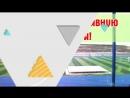 Приглашение на открытие стадиона села Амга. 15 сентября 2018