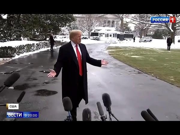 Срочно! Трамп объявил о ВЫХОДЕ США из НАТО! Вассалы американцев в ШОКЕ!