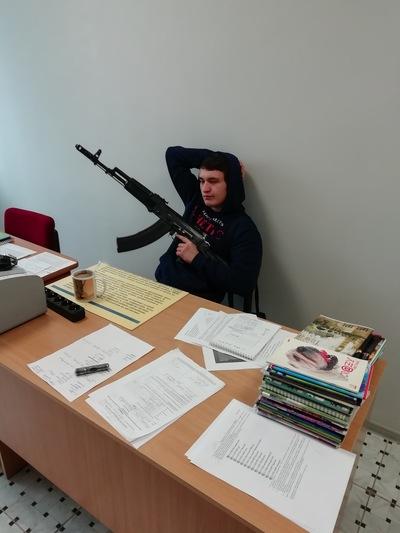 Максим Гладиков