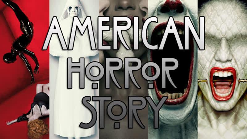 📺Live📺 Американская история ужасов American Horror Story сериал 2011 18
