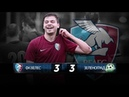 Highlights ВЕЛЕС Зеленоград 3 3