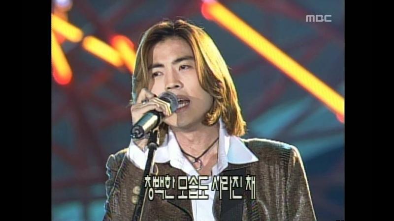 음악캠프 - Y2K - Deep sadness, 와이투케이 - 깊은 슬픔, Music Camp 19991127