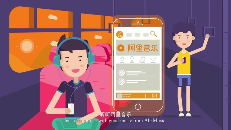 Alibaba Is (Much) More Than Just Online Shopping