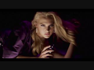 UViolet – новый женский аромат от Faberlic