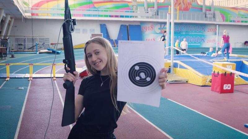 Соревнования ГТО по стрельбе - электронное оружие СКАТТ ГТО