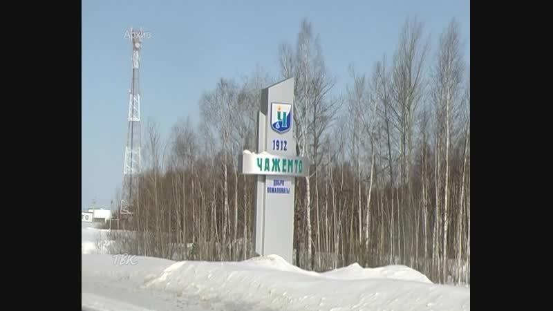 УФАС Газпром газораспределение Томск завышало цены на услуги в Колпашевском районе