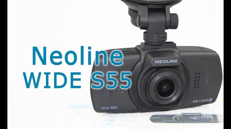 Обзор Neoline WIDE S55