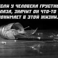 Анкета Александор Таштагулов