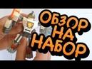 Обзор на Боевые доспехи Ланса из Lego Nexo Knights!