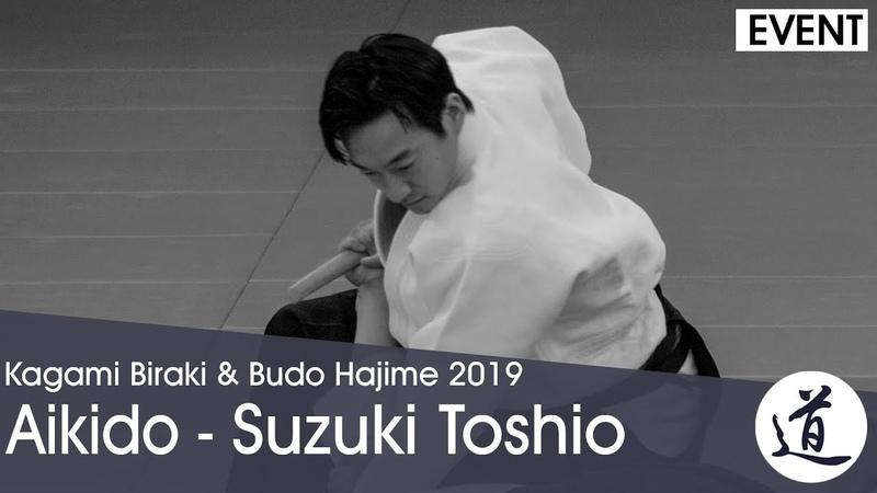 Aikido Demonstration - Suzuki Toshio - Kagamibiraki 2019 - 24