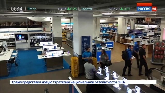Новости на Россия 24 • Лаборатория Касперского намерена обжаловать запрет на использование ее программ госорганами США