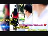 BS (F1R1K) feat Ван Леон - Охирон Гапомон - Ана ира трек меган 100 бор гуш кардан камай.mp4