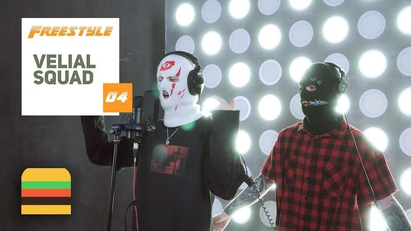FFM Freestyle VELIAL SQUAD   Фристайл под биты Кровосток, $uicideboy$, White Punk