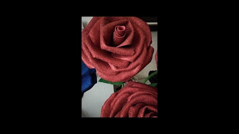 МК ростовая роза из глиттерного фоамирана.2 часть.(стебель,листья,низ)