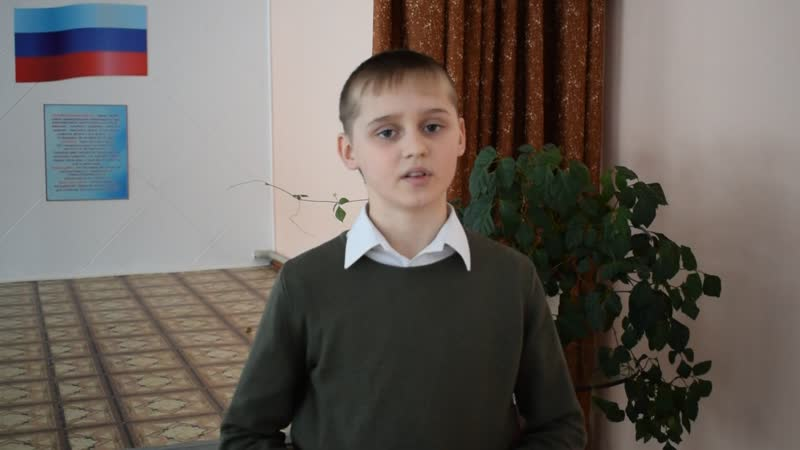 Никитенко Евгений -Луганский край- 6 класс, Кировская гимназия ЛНР