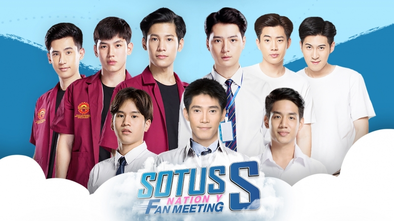 FINAL SOTUS S_ The Series Cap13-SUB ESP