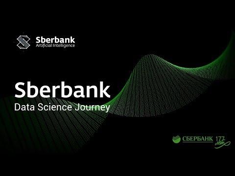Sberbank Data Science Day. ЗАЛ 8. Сессия 12.30 - 17.15