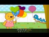 Balloons (