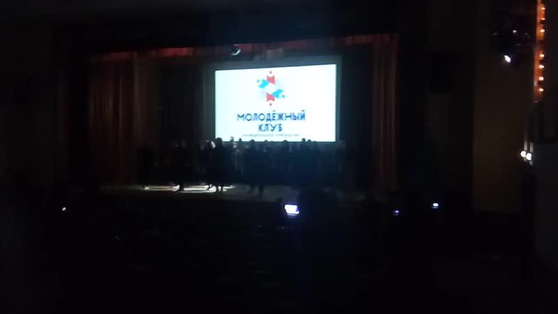 Открытие финала КВН в городе Орехово-Зуево(Мечта)Студией современного танца SHARM