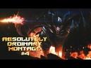 League of legends - Absolutely ordinary montage 4 / Лига легенд - Абсолютно обычный монтаж 4