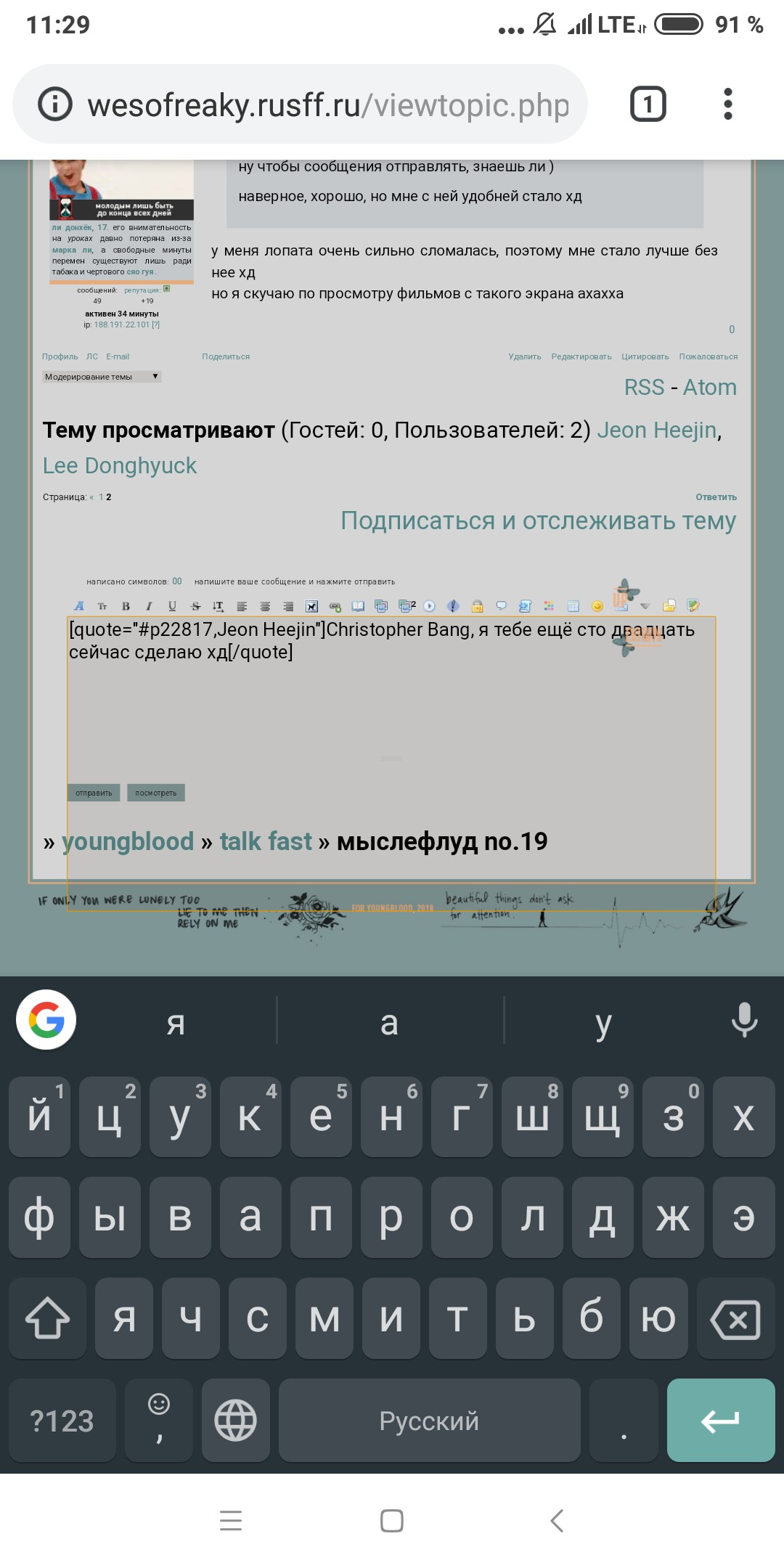 https://pp.userapi.com/c851332/v851332987/60855/zhzMRTxcqss.jpg