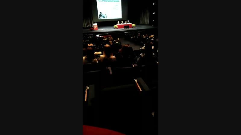 Конференция по гипертензии
