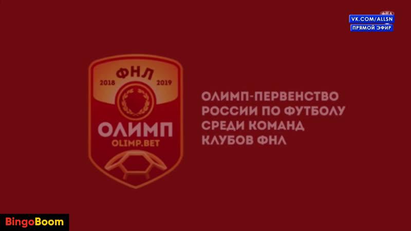 FNL Spartak Moscow 2 Sochi