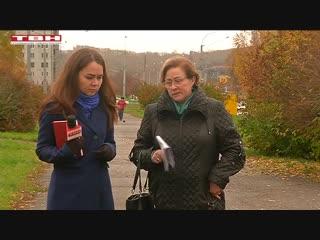 Новокузнецкие туристы не могут связаться с турагентством