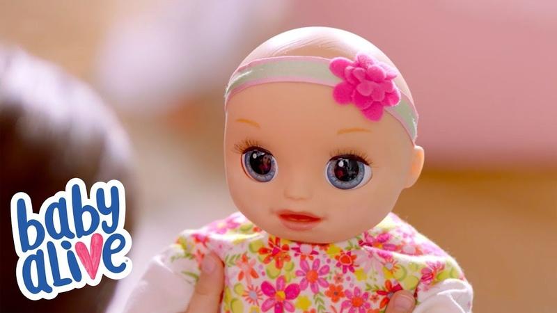 Кукла Моя любимая малютка Baby Alive