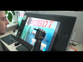 Репортаж с показа премьерной серии «толя робот» в паралимпийском комитете.