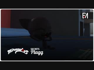 Miraculous: Secrets – Webisode 13 | «Plagg»