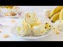 Зефир со вкусом банана. Секреты пошагового приготовления