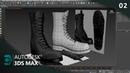 Modelar Bota Lowpoly com Textura de Couro 3ds Max Parte 02