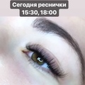 alina_kaminsky_lashnailsstudio video