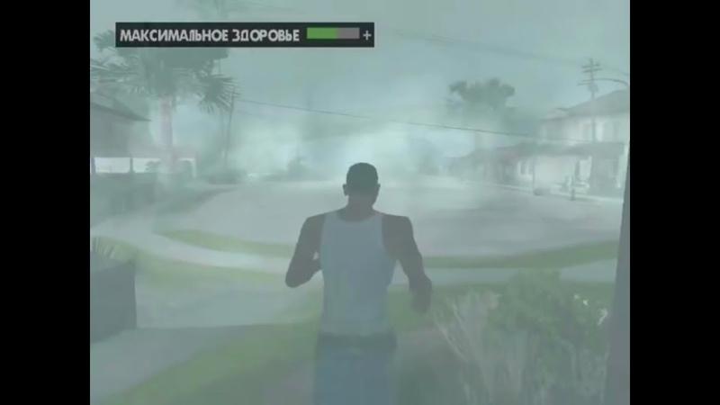 Эту миссию боялись ВСЕ ИГРОКИ GTA San Andreas