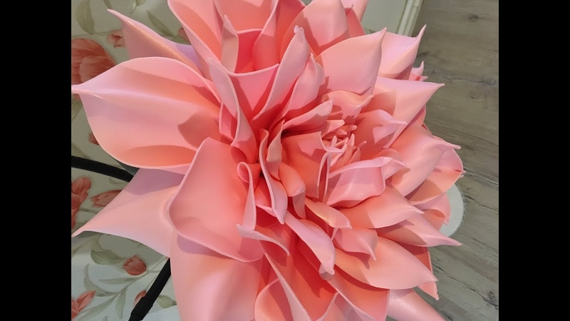 Мк георгин часть 2, ростовые цветы