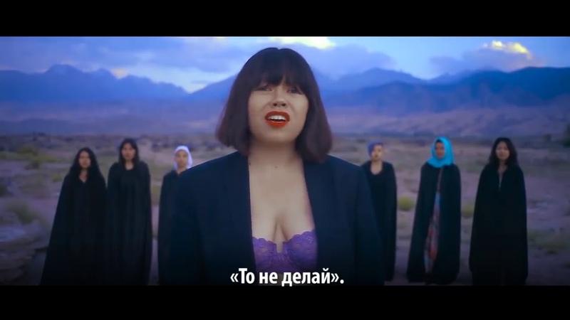 Зере Кыз русские субтитры
