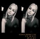 Ксения Дружинина фото #7