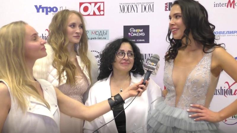 Канал ShowWomеn's Москва, неделя моды Эстет, Татьяна Пучкова, fashion week