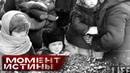 «Русский Дух» Что помогало выживать людям во время Блокады Ленинграда