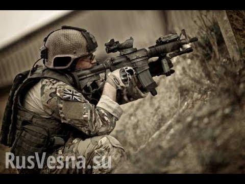 Дело идёт к большой войне британский спецназ SAS прибыл под Горловку