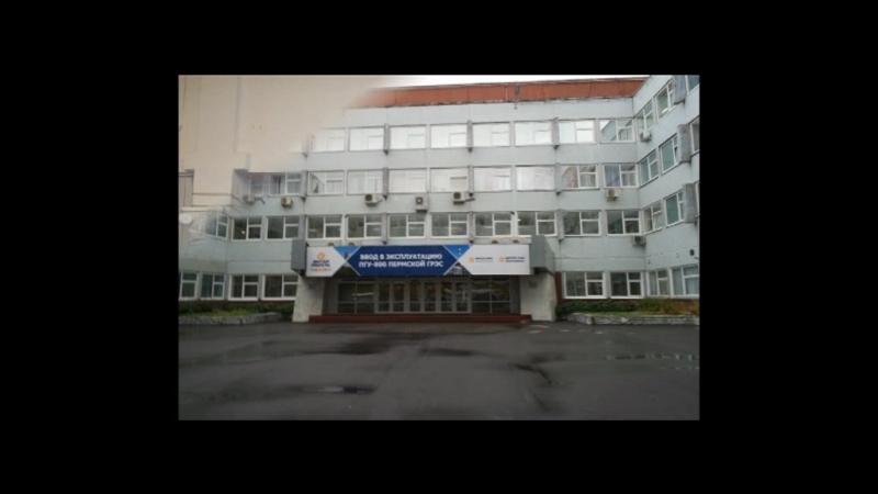 Экскурсия для школьников по Добрянскому району.