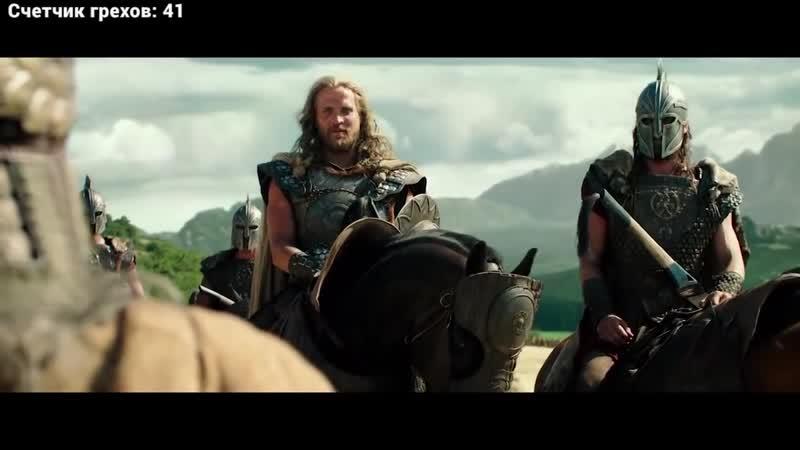 Все киногрехи и киноляпы фильма Геракл