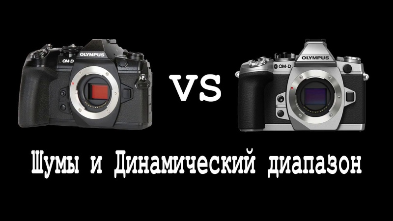 OM-D E-M1 Mark II VS OM-D E-M1 Mark I