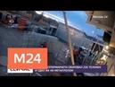 Грузчик из супермаркета своровал 235 тележек и сдал их на металлолом - Москва 24